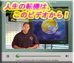GDIビジネス 解説ビデオ
